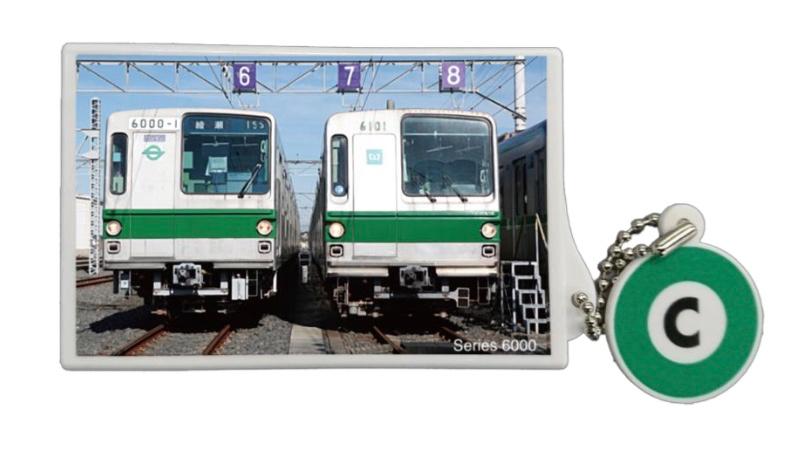 東京メトロ千代田線カードケース