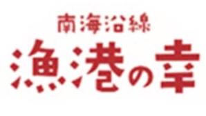 星空スタンド vol.5