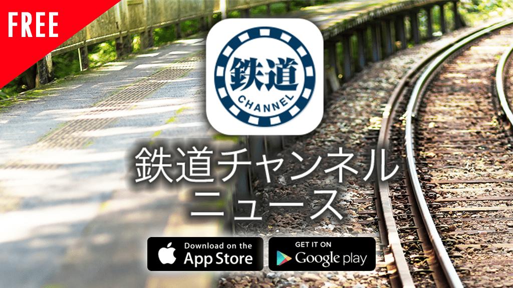 app_bnr_16x9