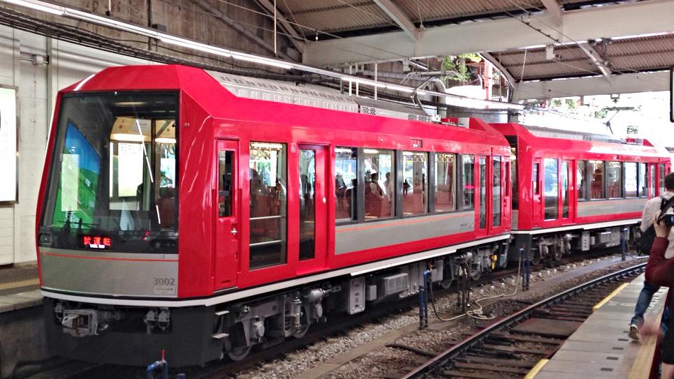 新鉄路の旅